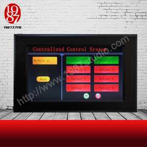 Centralized Control System