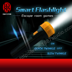 Smart Flashlight prop