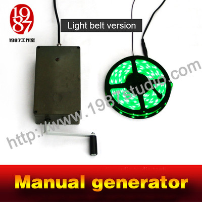Manual generator: Light belt version