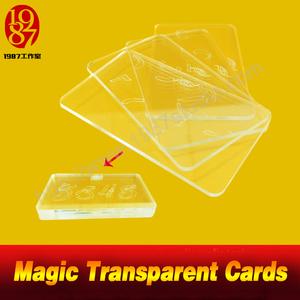 神秘卡片3.jpg