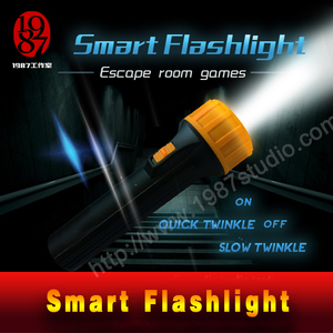 Smart Flashlight used in Halloween, haunted house, escape room prop from jxkj1987