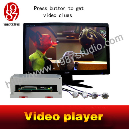 Video Player-metal button version