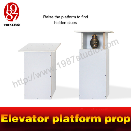 Elevator platform-raise platform to find clues