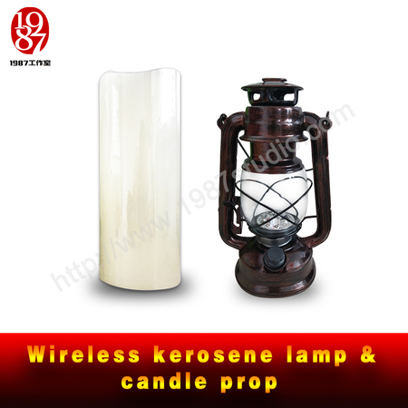 Wireless kerosene lamp & wireless candle prop