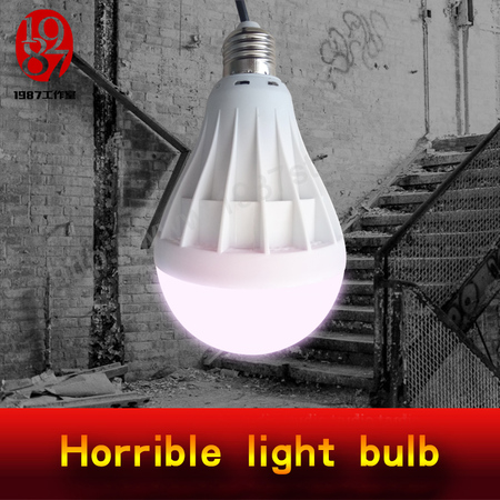 Horrible Light Bulb
